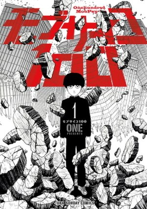 Mob Psycho 100 - Cover for the first manga volume