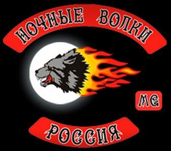 Night Wolves logo