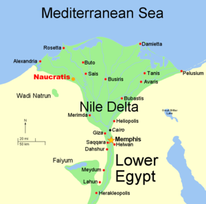 Naucratis - Map indicating location of Naucratis-the Nile delta has shifted since ancient days; the city was situated directly on the Canopic (westernmost) branch.