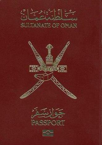 Omani passport - Omani passport front cover