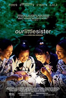 Our Little Sister Wikipedia