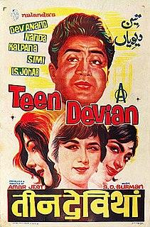 <i>Teen Devian</i> 1965 Indian film