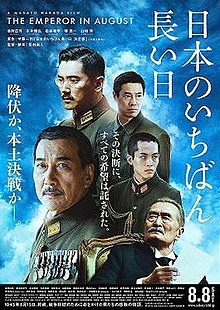 The Emperor in August (2015) BluRay 480p 720p