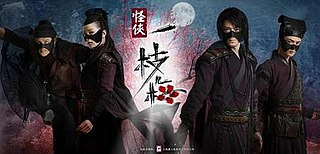 <i>The Vigilantes in Masks</i> television series