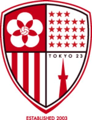 Tokyo 23 FC - Image: Tokyo 23logo