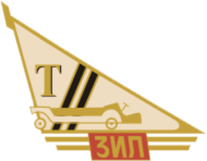 FC Torpedo-ZIL Moscow - The first Torpedo-ZIL logo.