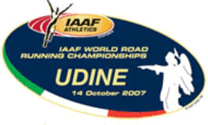 2007 IAAF World Road Running Championships - Image: Udine 2007