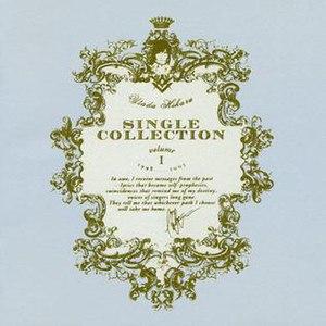 Utada Hikaru Single Collection Vol. 1