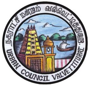 Valvettithurai Urban Council - Image: Valvettithurai Urban Council logo
