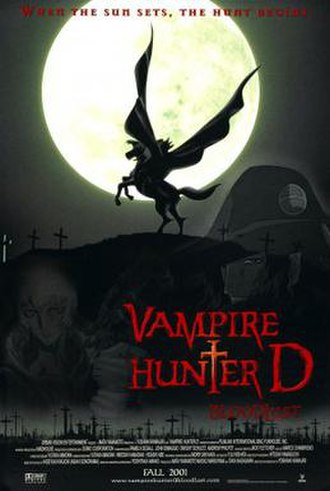 Vampire Hunter D: Bloodlust - Image: Vampire hunter d poster