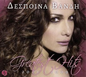 Greatest Hits: 2001–2009 - Image: Vandi Greatest Hits