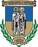 Logo of the University of Veliko Tarnovo