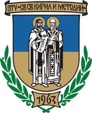 Veliko Tarnovo University - Logo of the University of Veliko Tarnovo