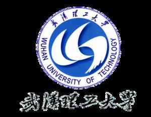 Wuhan University of Technology - Image: Wuhan University of Technology logo