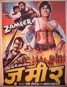 Zameer (1975) DM - Amitabh Bachchan, Saira Banu, Shammi Kapoor, Vinod Khanna, Ramesh Deo, Alankar Joshi, Minoo Mumtaz, Jankidas