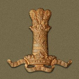 11th Hussars - Badge of the 11th Hussars