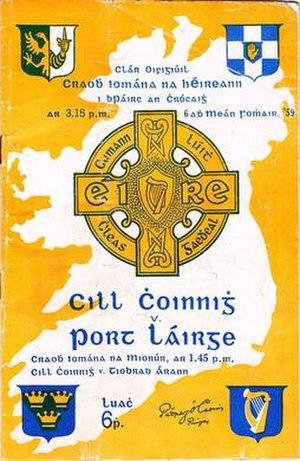1959 All-Ireland Senior Hurling Championship Final - Image: 1959 All Ireland Senior Hurling Championship Final programme