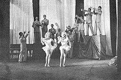 Aldemaro Romero And His Salon Orchestra - El Coleador