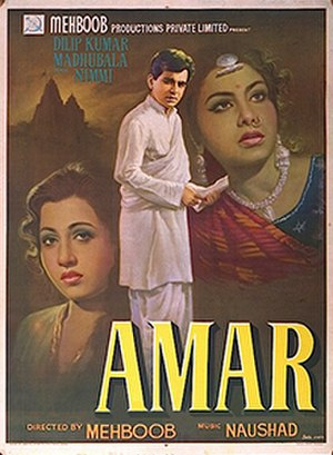Amar (1954 film) - Theatrical release poster