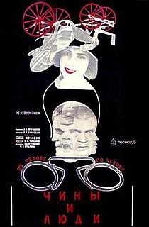 <i>An Hour with Chekhov</i> 1929 film