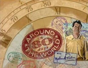 Michael Palin: Around the World in 80 Days - Titlescreen of the series, featuring passport-style markings.