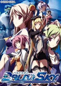 "BALDR SKY Dive1""LostMemory"" game cover.jpg"