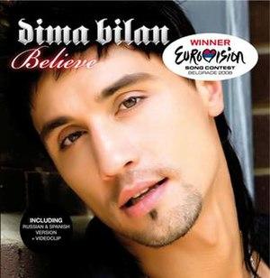 Believe (Dima Bilan song) - Image: Belgian cover