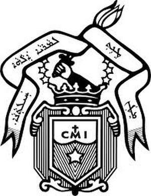 Carmelites of Mary Immaculate - Image: Carmelites of Mary Immaculate Logo