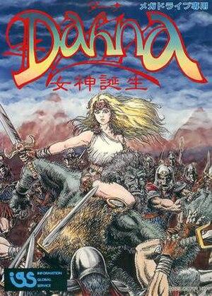 Dahna: Megami Tanjō - Cover art
