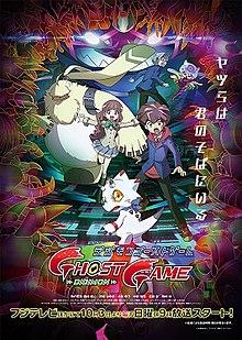 Digimon Ghost Game Hindi Sub