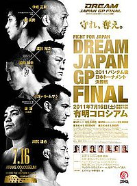 Dream: Japan GP Final