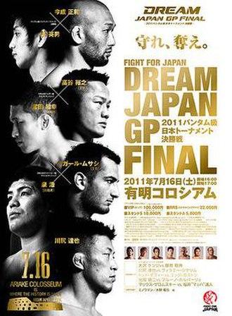 Dream: Japan GP Final - Image: Dreamgpfinal large