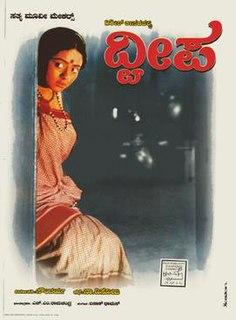 <i>Dweepa</i> 2002 Indian film directed by Girish Kasaravalli