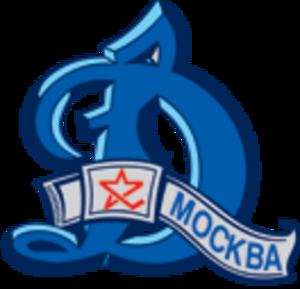 HC Dynamo Moscow - Previous team logo