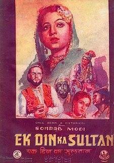 <i>Ek Din Ka Sultan</i> 1945 Indian film
