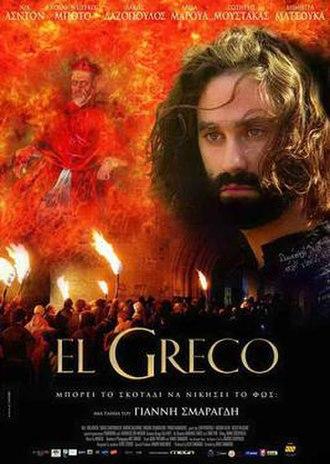 El Greco (2007 film) - Image: El greco poster