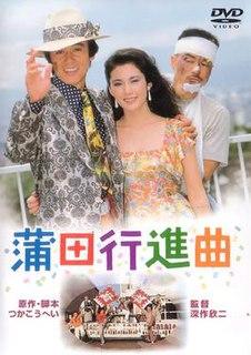 <i>Fall Guy</i> (1982 film) 1982 film by Kinji Fukasaku