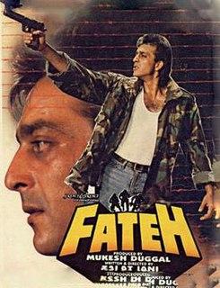 <i>Fateh</i> (1991 film) Indian film