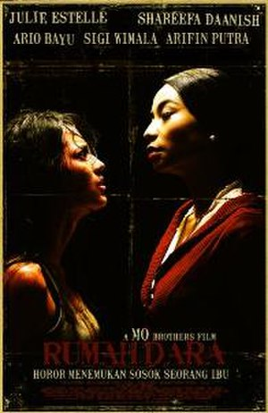 Macabre (2009 film) - Promotional Poster