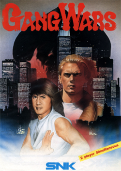 Japanese arcade flyer of Gang Wars.