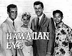 Hawaiian Eye.JPG