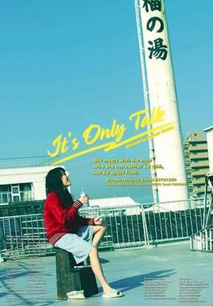 It's Only Talk - It's Only Talk film poster