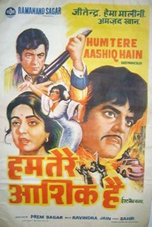 <i>Hum Tere Aashiq Hain</i> 1979 Indian film