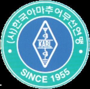 Korean Amateur Radio League - Image: Karl logo