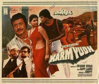 <i>Karm Yudh</i> 1985 Indian film directed by Swaroop Kumar