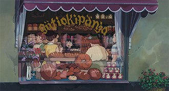 Kiki's Delivery Service - Image: Kiki's Delivery Service Screenshot 04 Osono and Kiki