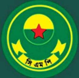Chittagong Metropolitan Police - Image: Logo of CMP