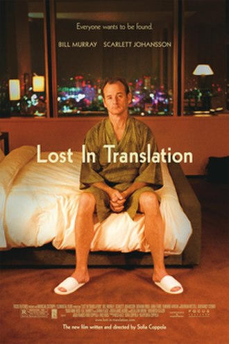 Lost in Translation (film) - Theatrical release poster