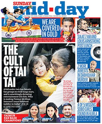 Mid Day - Image: Mid Day Cover