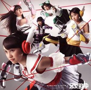Otome Sensō - Image: Momoiro Clover Z Otome Sensō (Limited Edition A, KICM 91398) cover